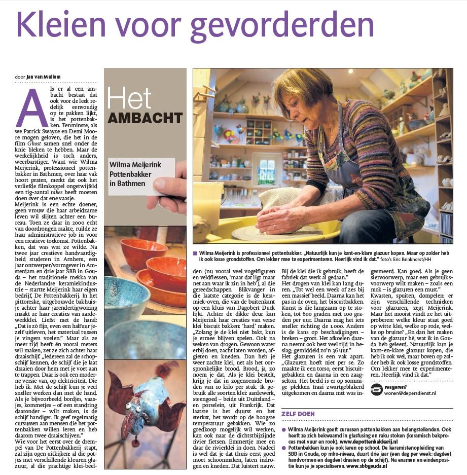 artikel pottenbakkerij